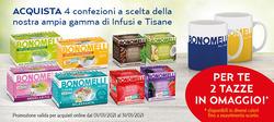 Coupon Iper Tosano a Avellino ( Pubblicato ieri )