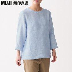 Offerte di Muji nella volantino di Muji ( Per altri 14 giorni)