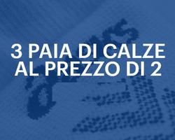 Offerte di Asics nella volantino di Parma