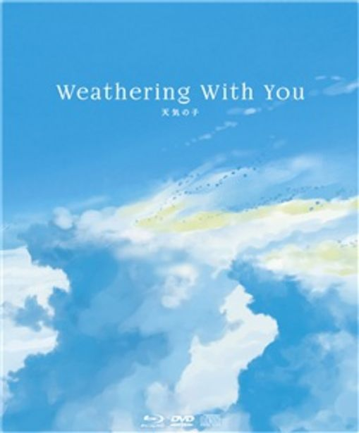 Offerta per Weathering With You (Ce Limitata e Numerata) (2 Blu-Ray+dvd+cd+gadget) a 43,99€