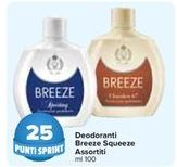 Offerta per Deodorant Breeze Squeeze Assortiti  a