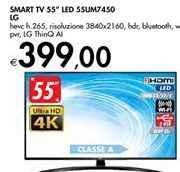 Offerta per SMART TV 55'' LED 55UM7450 LF a 399€